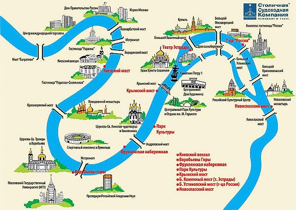 Схема маршрута прогулочного теплохода по центру Москвы.
