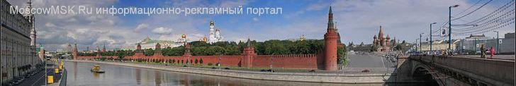 �� ������� MoscowMSK.ru ������(���).�� ����� ������: ����� ������, �������� ������, ������ ������, ������ ������
